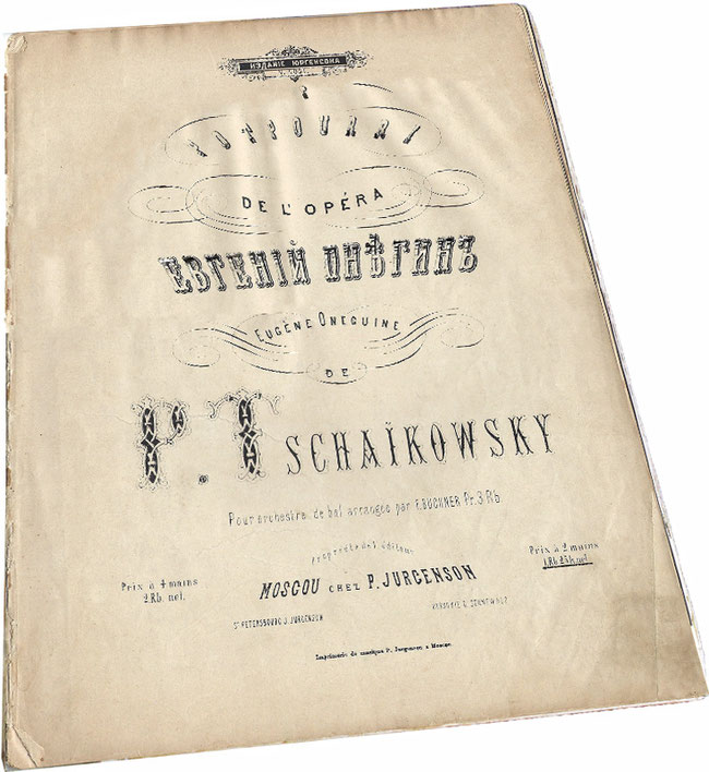 Фантазия-попурри на тему из оперы Евгений Онегин, Чайковский, ноты для фортепиано Юргенсон обложка фото