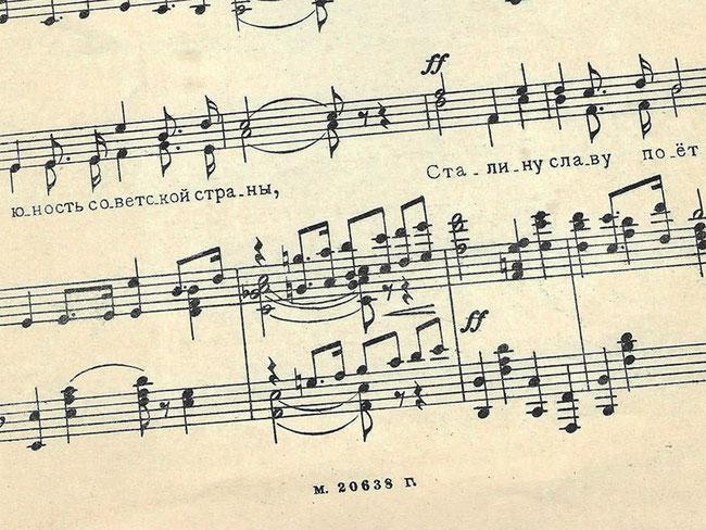 ...Сталину славу поёт юность советской страны... (ноты)