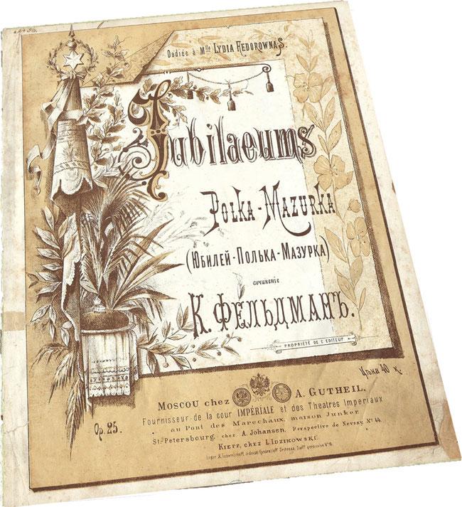 Юбилей-полька-мазурка, Фельдман, старинные ноты для фортепиано, Гутхейль, обложка, фото