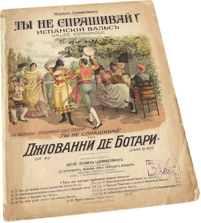 Ты не спрашивай! испанский вальс Джованни де Ботари, ноты, Циммерман, обложка, фото