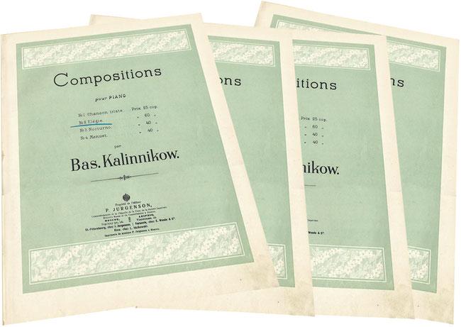 Элегия, Калинников, Ноктюрн, Грустная песенка, Менуэт, ноты для фортепиано, Юргенсон, обложки, фото