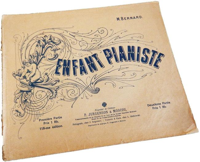 Ребёнок-пианист, хрестоматия легких пьес для фортепиано для начинающих, Бернард, Юргенсон, обложка, фото