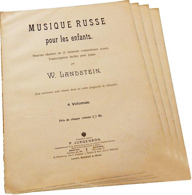 Ноты для детей, пьесы для фортепиано русских композиторов, редактор Ландштейн Юргенсон обложка фото