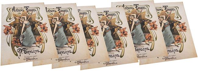 Вальсы Родольфа Бергера (Берже): Amoreuse (Влюблённая), Белый бал, Желание, Коломбина, В цветах и другие