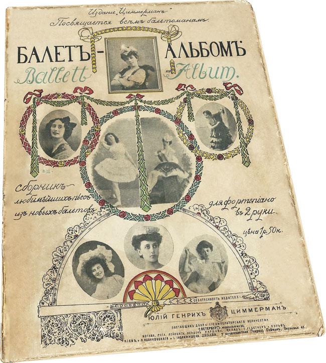 Балет-альбом, ноты для фортепиано из балетов Делиб, Дриго, обложка фото