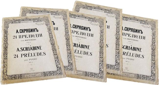 Прелюдии Скрябина в изданиях Беляева, старинные ноты для фортепиано, обложки, фото