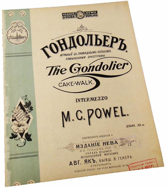 Гондольер, Вильям Полла (Пауэл), обложка