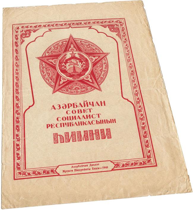 Гимн Азербаджана (1946), Гаджибеков, старинные ноты для фортепиано, обложка, фото