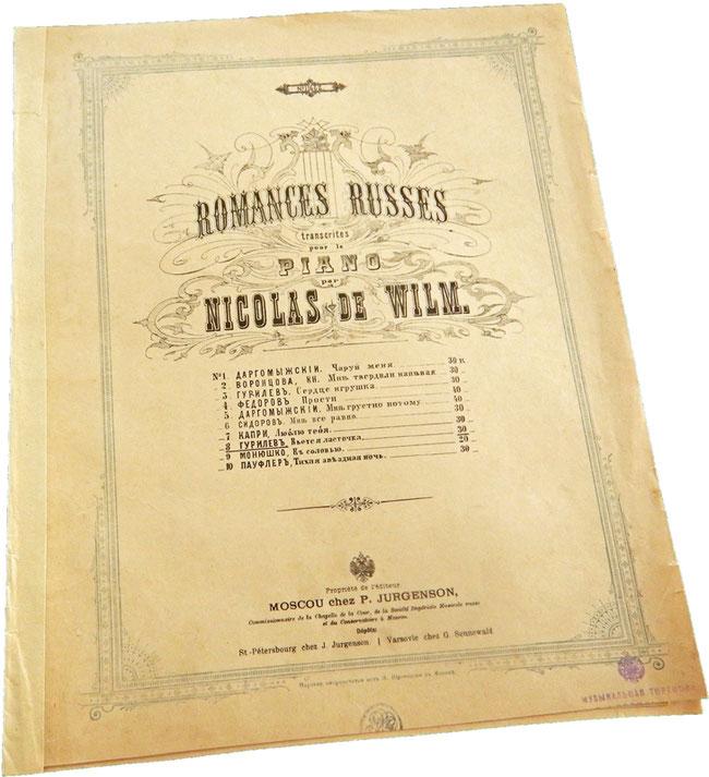 Вьётся ласточка (Гурилев), фантазия на тему романса, Николай де Вильм, старинные ноты, обложка, фото