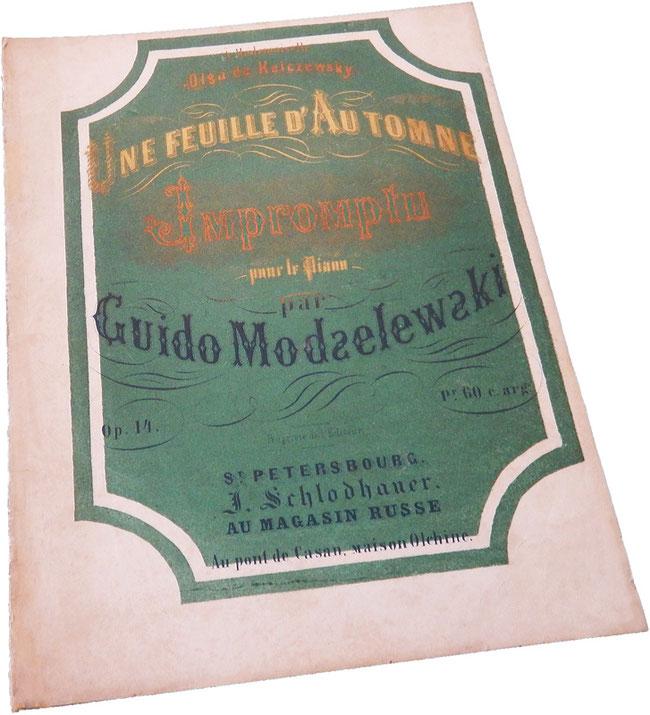 Осенний листок, экспромт, Модзелевский, старинные ноты, обложка, фото