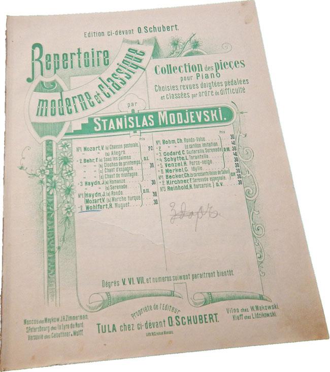 Ландыш, Вольфарт, старинные ноты для фортепиано, обложка, фото