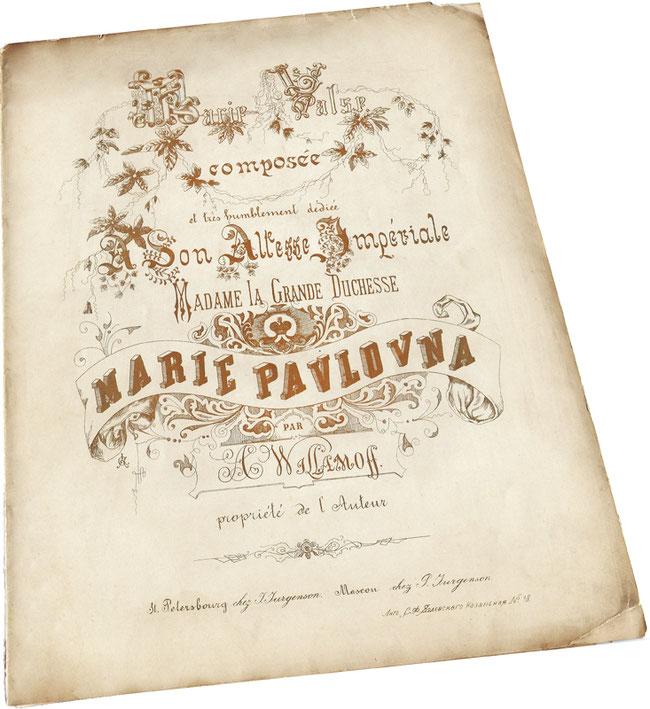 Мария-вальс, Вилламов, старинные ноты, Юргенсон, обложка, фото