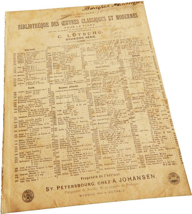 Болеро, Дювернуа, старинные ноты для фортепиано, обложка, фото