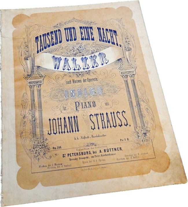 1001 ночь, вальс Иоганна Штрауса из оперетты Индиго, ноты для фортепиано, обложка, фото
