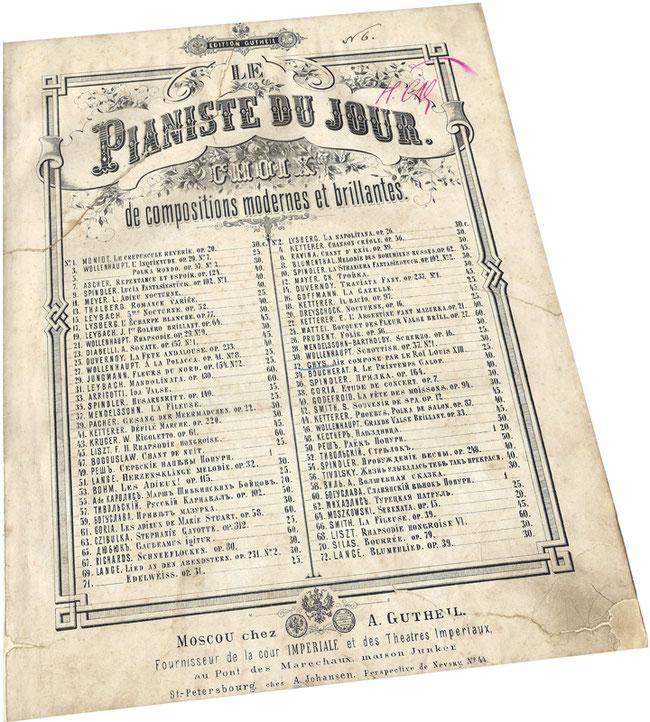 Ария, сочинённая королём Людовиком XIII, старинные ноты для фортепиано, Анри Ги, Гутхейль, обложка, фото