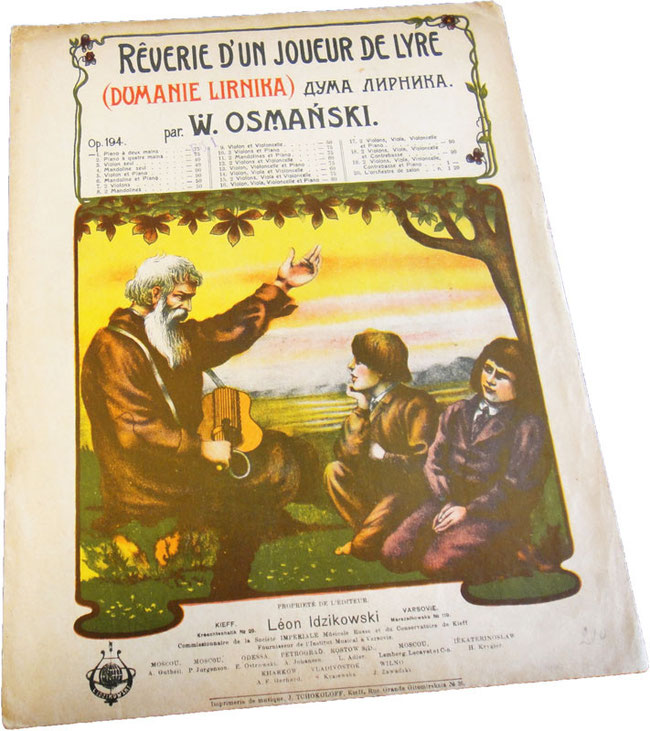 Дума лирника, Османский, нотная обложка
