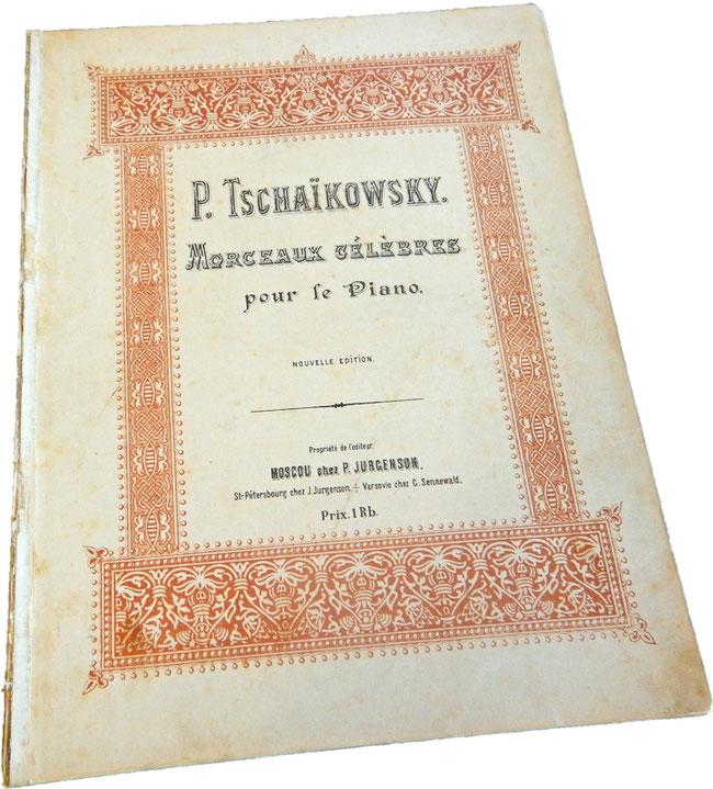 Знаменитые пьесы, Чайковский, старинные ноты, Юргенсон, обложка, фото