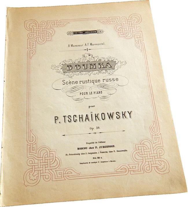 Думка, русская сельская сцена, Чайковский, старинные ноты, Юргенсон, обложка, фото