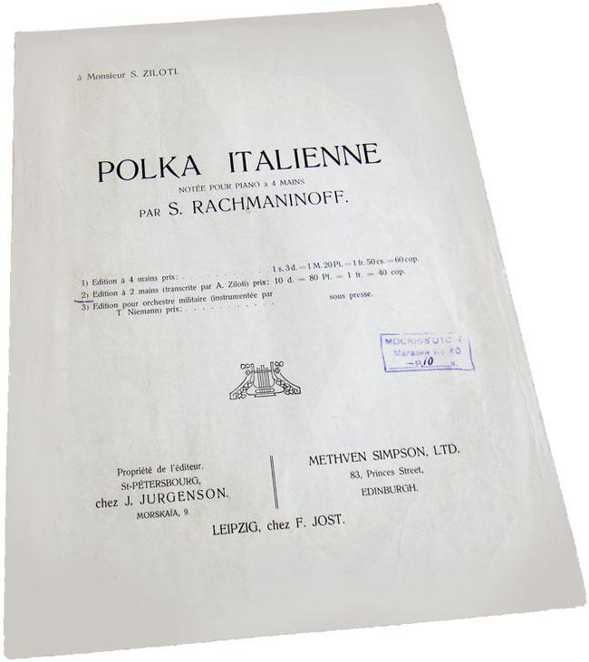Итальянская полька, Рахманинов, переложение А. Зилоти для 2-х рук