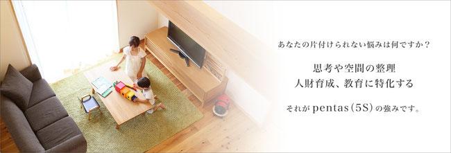 奈良大阪京都の整理収納アドバイザーなら中島亜季