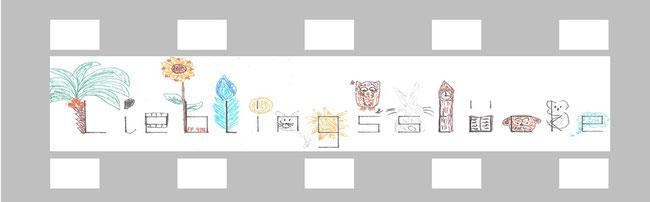 Zeichnung/Logo: FF 04/16