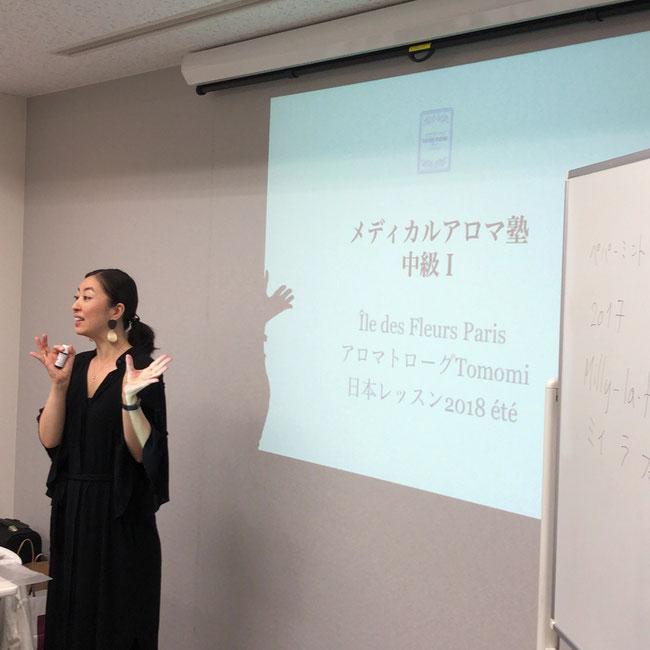 栗栖智美氏オープニングトークの写真