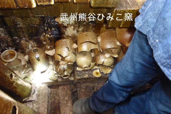 武州熊谷ひみこ窯 窯開き 小林夢狂 MukyoKobayashi