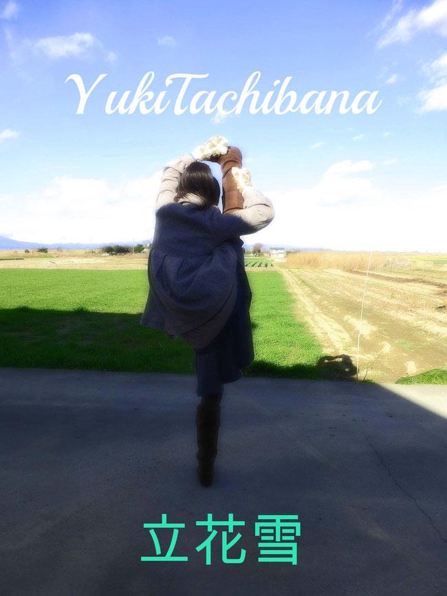 立花雪 YukiTachibana  I字バランスの練習中