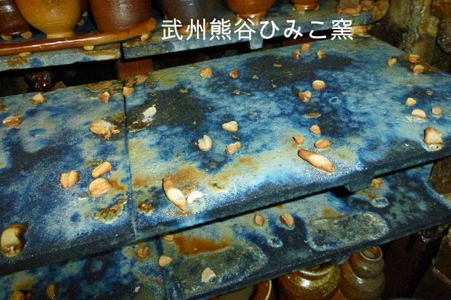 武州熊谷ひみこ窯 敷板の美しい景色