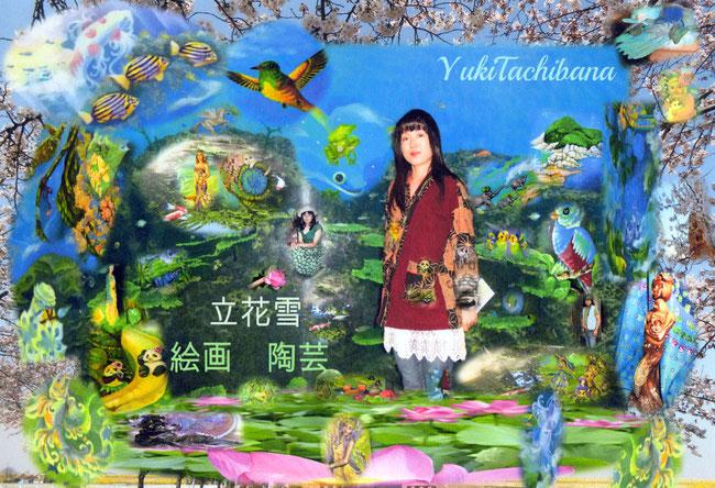 立花雪 YukiTachibana 楽園