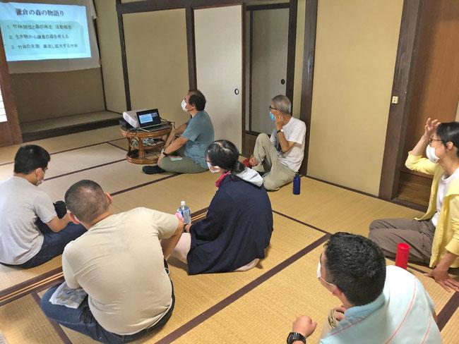 長谷川さんのプレゼン「鎌倉の森の物語」がスタート。日本家屋の畳部屋でプレゼンを見るなんて経験なかなかできません。本当に心が安らぐ空間なのです。