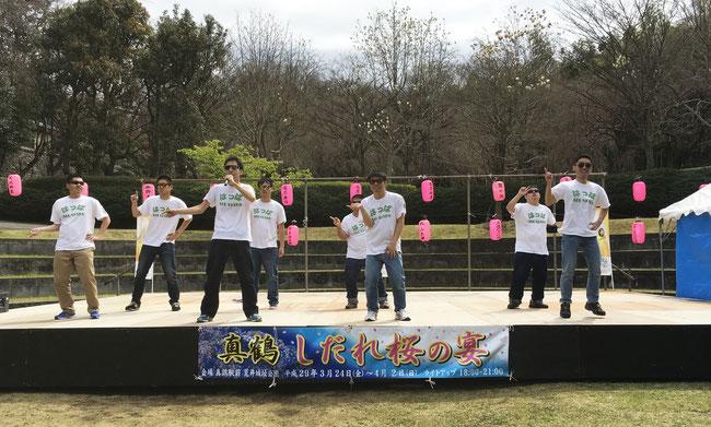 「真鶴しだれ桜の宴」の初日、桜よ咲け!とはっぱパワー全開、8人でRAPを踊ったZE!!