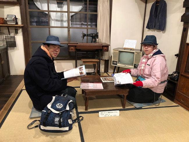 下町風俗資料館にて 令和の夫婦?昭和の空間にマッチしていますね!