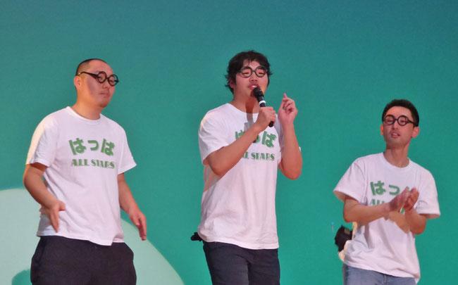 「恵比寿!」「渋谷!」「新宿~♫」首都に進出した相鉄線同様はっぱオールスターズも進撃し続けます!