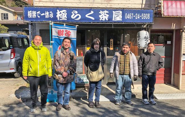 昼食は極楽寺駅近くの「極らく茶屋」で全員しらす丼(生ではない)を食べました。注さんお母様は久しぶりの活動参加でした。お疲れ様でした(_´Д`)ノ