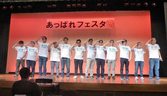 最後は「相鉄線のうた」の車掌さんポーズで終了 この曲で「スタ☆タン3」にも勝負を賭ける!