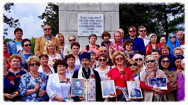 9 мая, воинское кладбище, г. Залаэгерсег