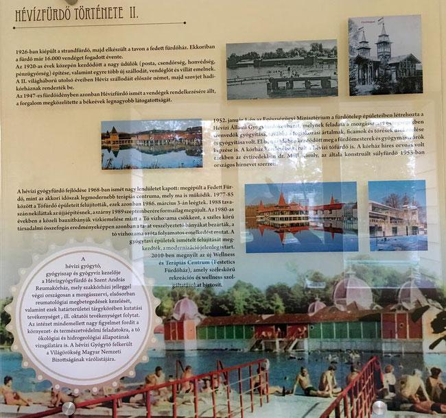 История купальни на венгерском языке, стенд выставки истории озера