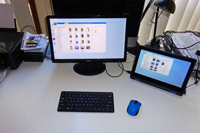 My travelling PC setup