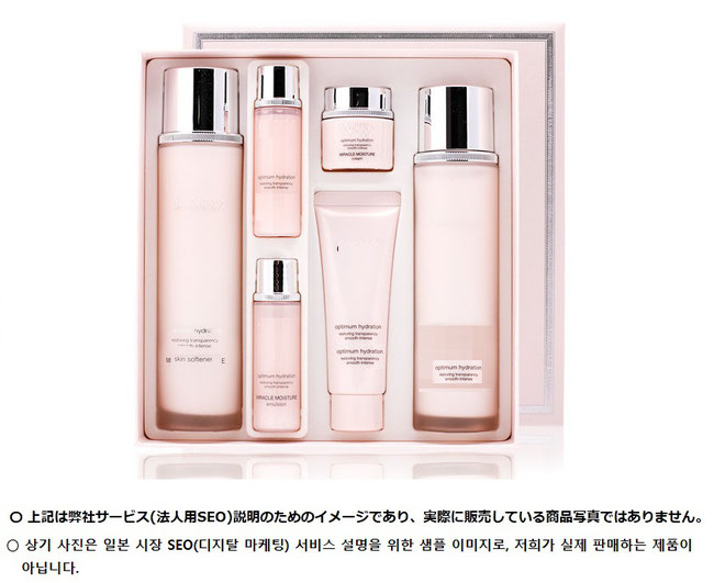 韓国化粧品 K-Beauty OEM ODM Sample Photo 02
