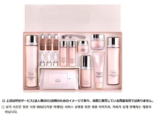Sample Color Photo of  韓国化粧品 OEM ODM
