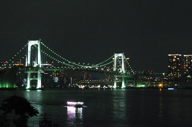 Night view of Rainbow Bridge from the west side of Toyosu Island near Toyosu Market