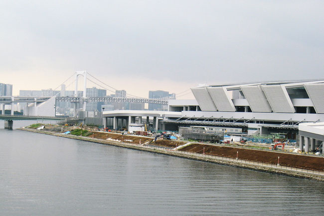 View of south side of Fish Market area, facing Shinonome Canal