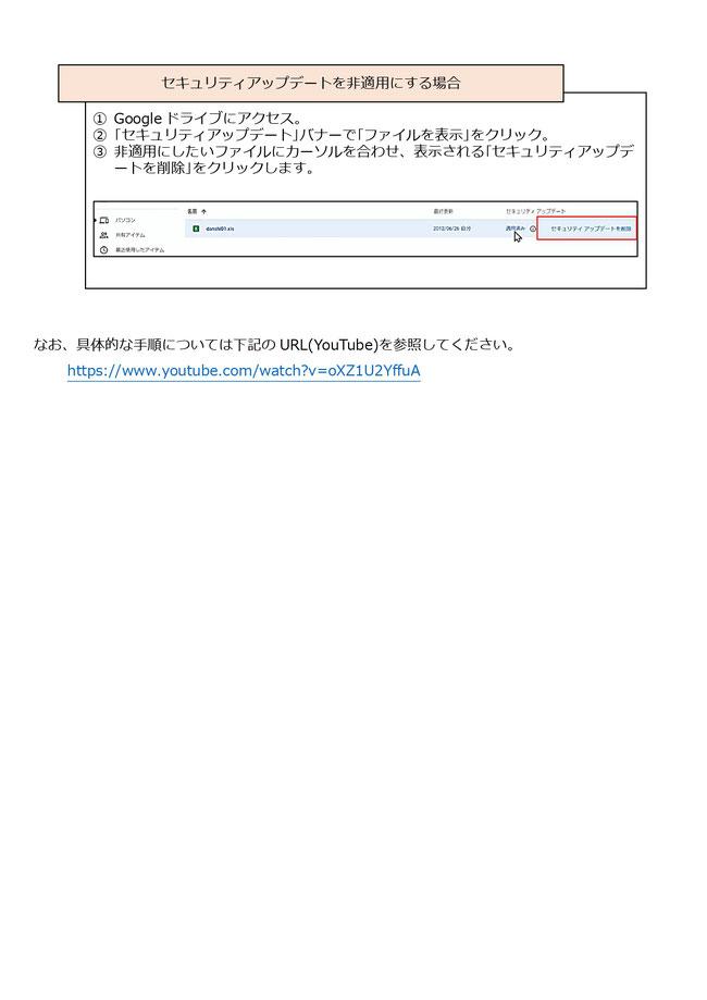技術情報2ページ