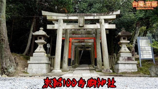 京都100寺廟神社