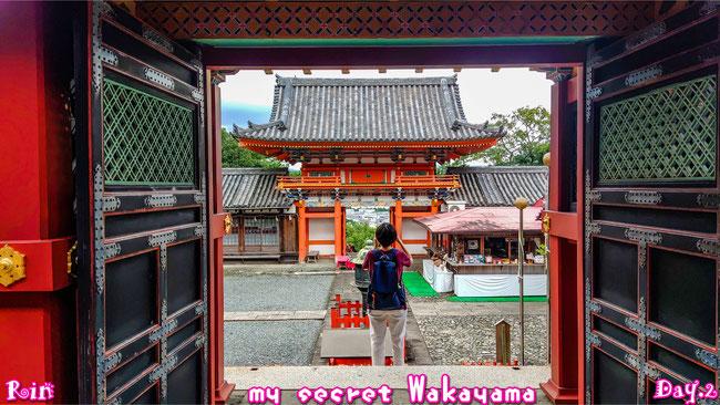 my secret Wakayama Day.2