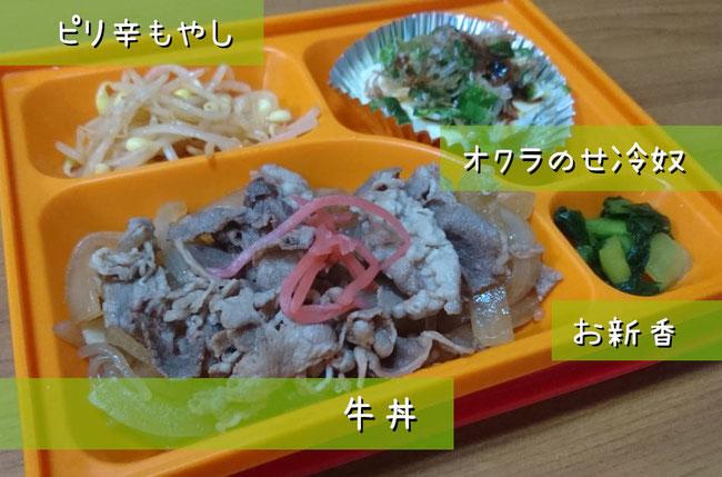グループホーム 夕食サンプル3