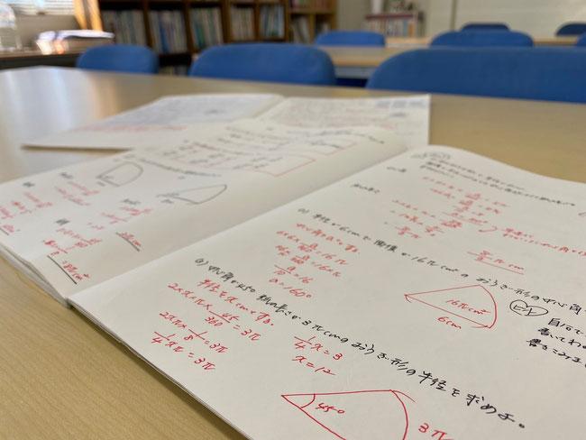 たまき塾で使用する『手書きテキスト』