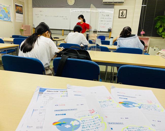広陵町・香芝・真美ケ丘・上牧の学習塾 たまき塾でのアクティブラーニング