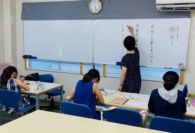 小学生で身につける『読解力』は中学・高校・大学、ずっと必要 たまき塾(奈良県北葛飾郡広陵町)